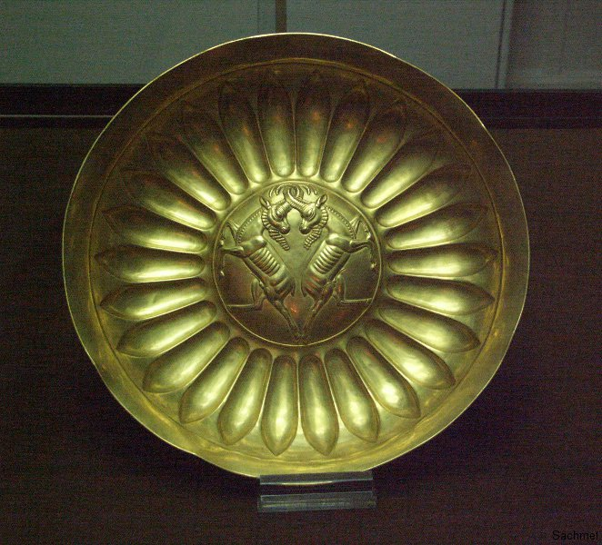 Teheran - Reza Abbasi-Museum - Goldschale (Achämenidenzeit)