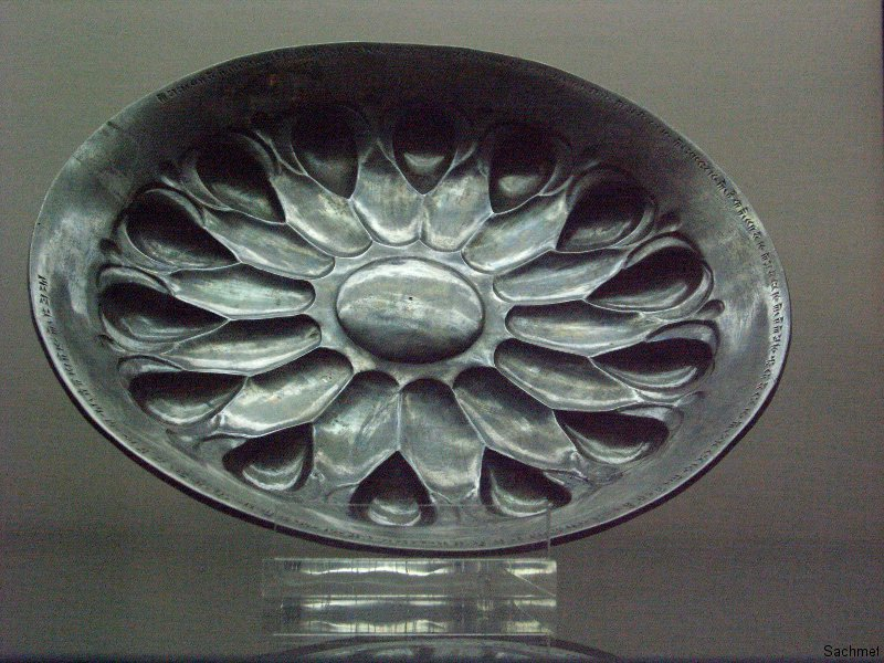 Teheran - Reza Abbasi-Museum - Silberschale (Achämenidenzeit)