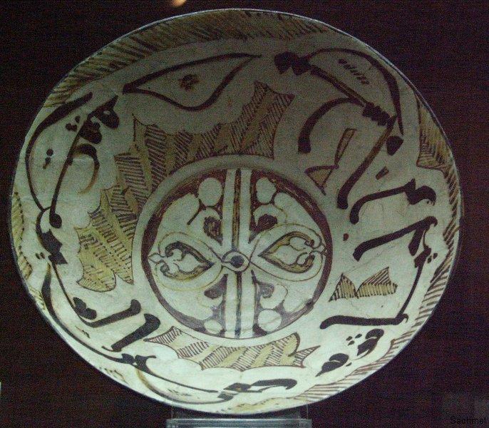 Teheran - Reza Abbasi-Museum - Keramik (Nishapur)