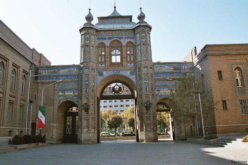 Archäologisches Museum Teheran