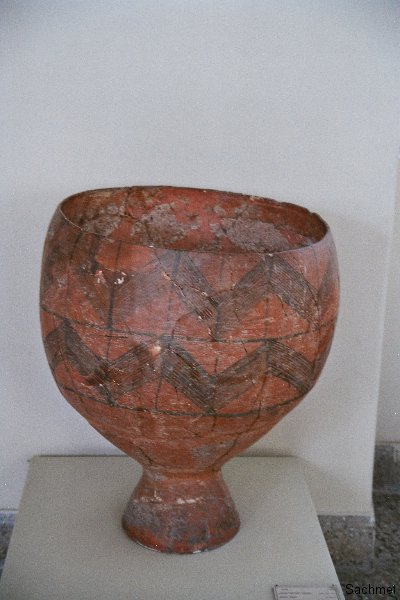 Archäologisches Museum Teheran - Tonschale, Ismail Abad, 5000 v. Chr.