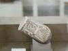 Archäologisches Museum Teheran - Ismail Abad, 4000 v. Chr.
