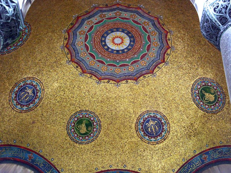 Istanbul - Der Deutsche Brunnen - Detail