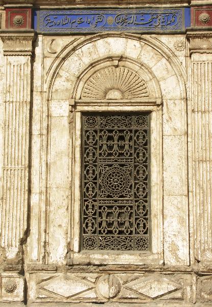 Kairo_Die Zitadelle_Alabaster-Moschee