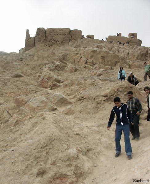 Isfahan - Atashgah