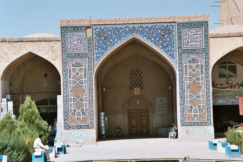 Kerman - Chahar Suq - Kunstschule