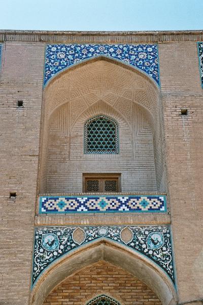 Kerman - Chahar Suq - Kunstschule (Detail)