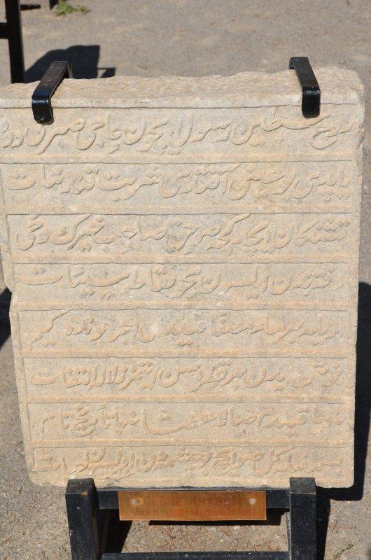 DSC_4511_Kappadokien_Konya_Mausoleum Maulana Dschalal ad-Din ar-Rumi