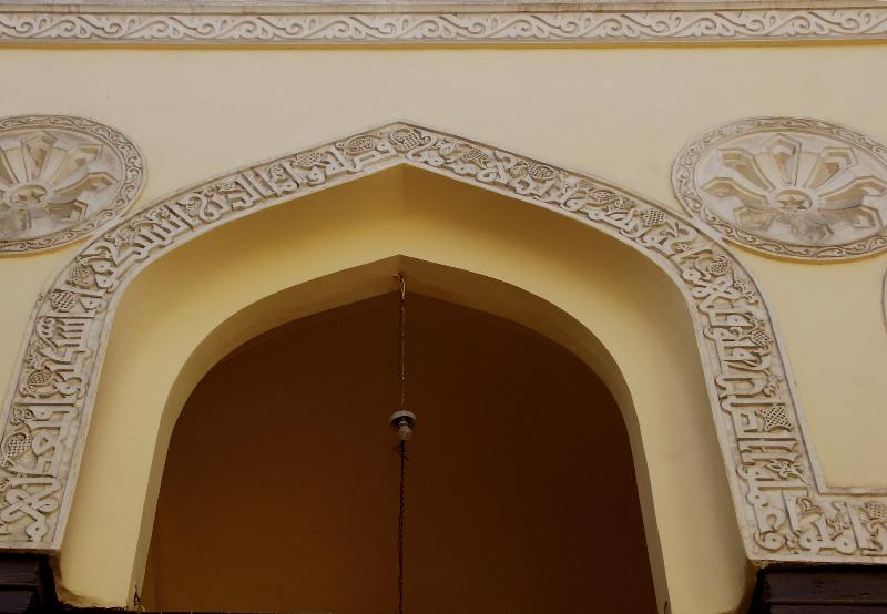 Kairo_Al-Aqmar-Moschee