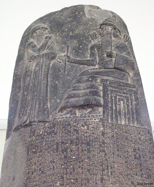 Teheran - Nationalmuseum - Codex Hammurabi (Kopie)