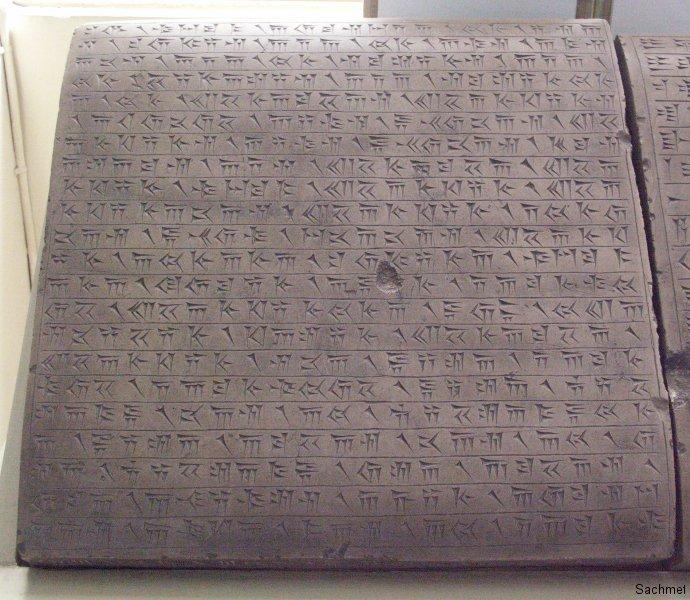 Teheran - Nationalmuseum - Inschrift des Xerxes (Persepolis)