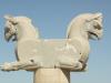 Persepolis - Das Tor aller Länder