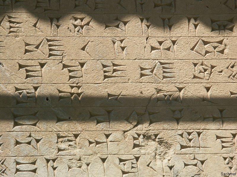 Persepolis - Inschrift des Xerxes
