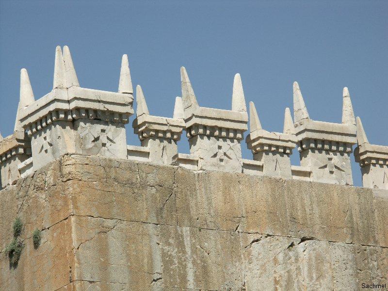 Persepolis - Umfassungsmauer Südseite