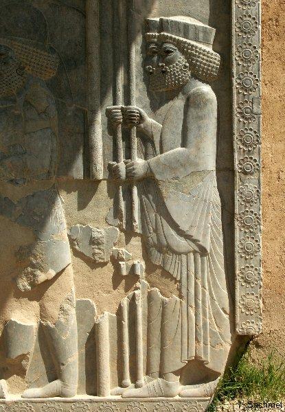 Persepolis - Reliefplatte Darius und Xerxes (Detail)