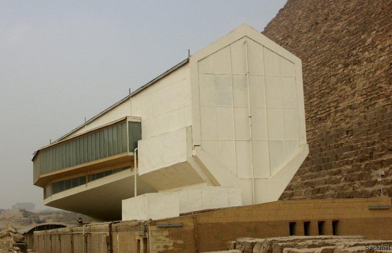 Gizeh_Pyramidengebiet_Das Museum für die Barke des Cheops