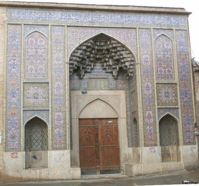 Schiraz - Moschee Al-Wakil