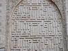 Varamin - Freitagsmoschee (Detail)