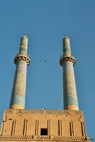 Yazd - Freitagsmoschee