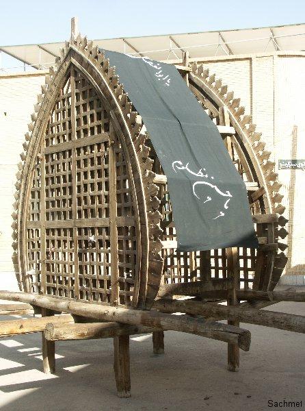 Yazd - Nakhl