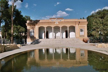 Yazd - Tempel der Zoroastrier