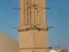 Yazd - Windturm