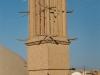 Yazd - Windturm