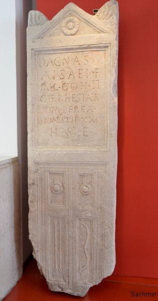 Zadar - Archäologisches Museum - Grabtür (römisch)
